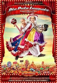 Ata Pata Lapata (2012) Movie Poster