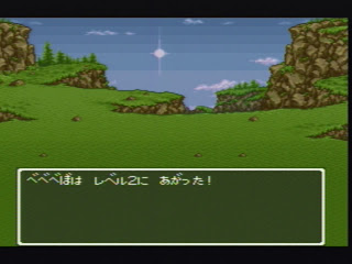 It's Dragon Quest! Of COURSE there's a leveling system!