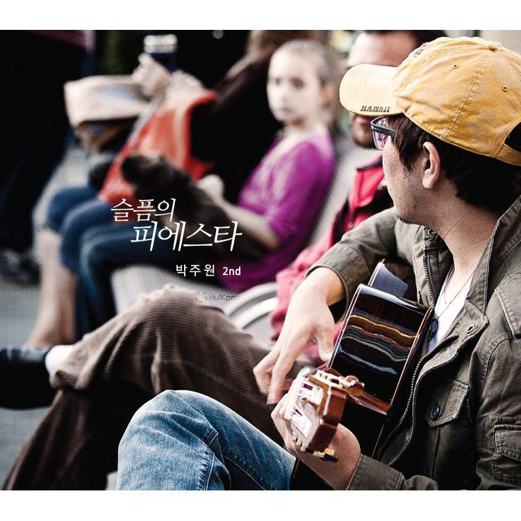 Park Ju Won – Vol.2 슬픔의 피에스타