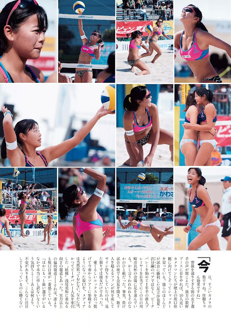 Sakaguchi Kaho 坂口佳穂 The New Heroine Of Beach Volleyball 3