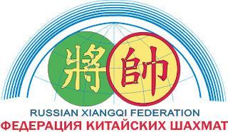 RUSSIAN XIANGQI FEDERATION