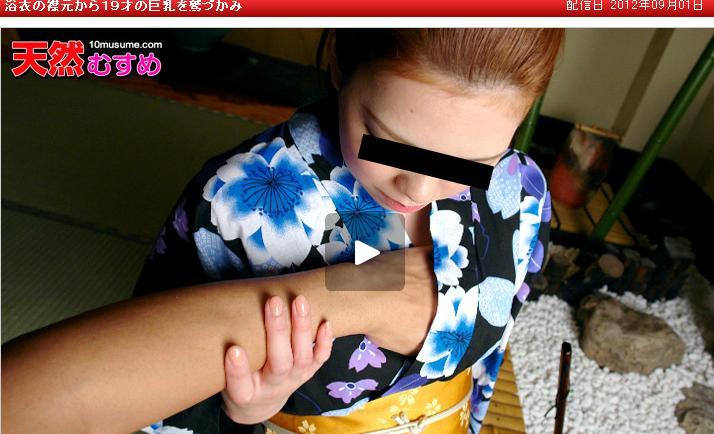 main Xv0musumee 2012-09-01 浴衣の襟元から19才の巨乳を鷲づかみ 松田絢 [159P26.1MB] 2001d