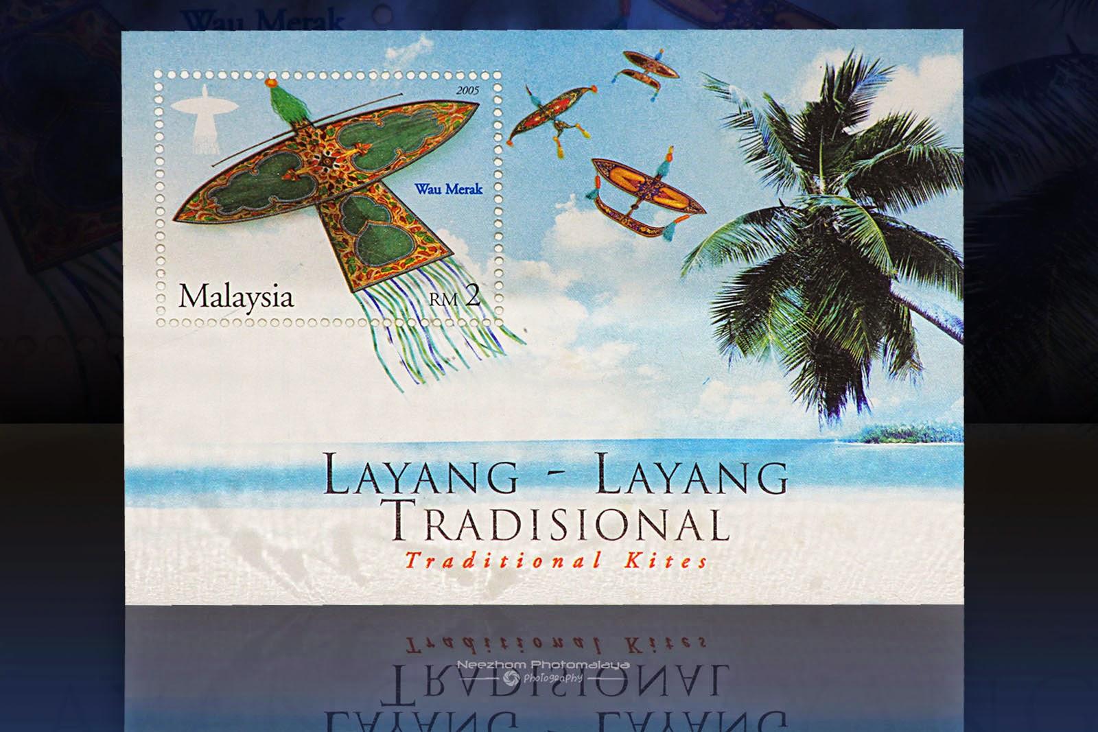 Malaysia Traditional Kites Miniature Sheet