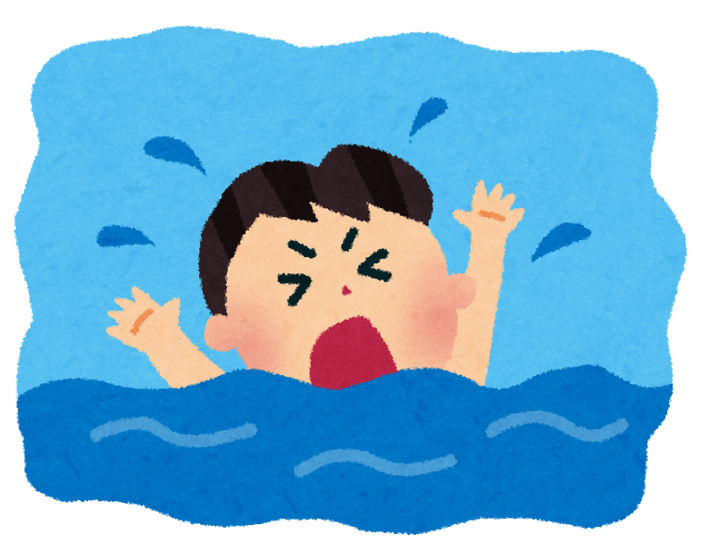 年賀状 2013 年賀状 無料 : 溺れている人のイラスト ...