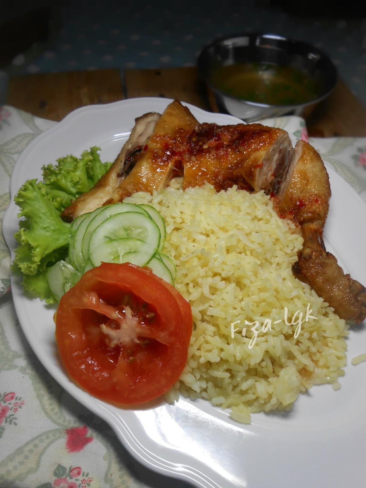 Nasi Ayam Simple Dan Sedap Fizas Cooking