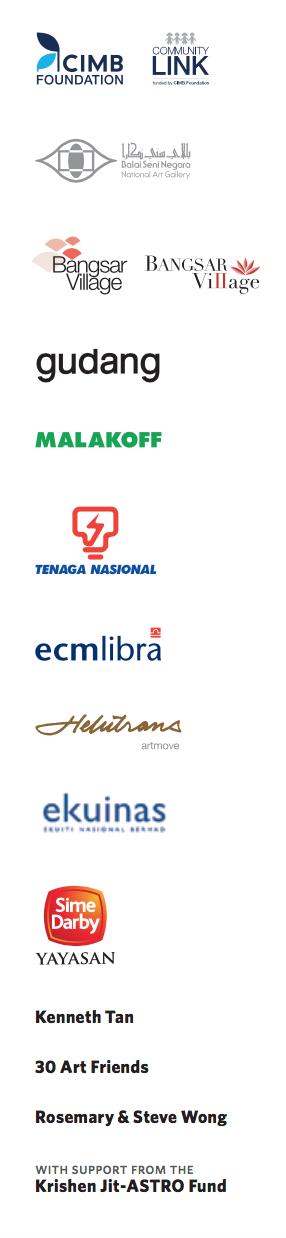 NMA Sponsors