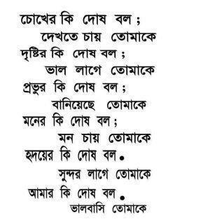 bangala kobita search results calendar 2015