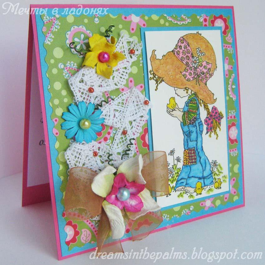 Открытка на день рождения девочке 1 год