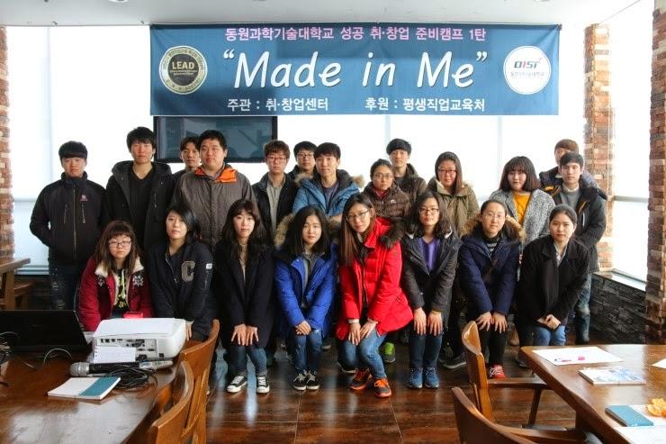 Học bổng chuyên ngành trường cao đẳng Dongwon