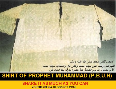 shirt of prophet Muhammad PBUH