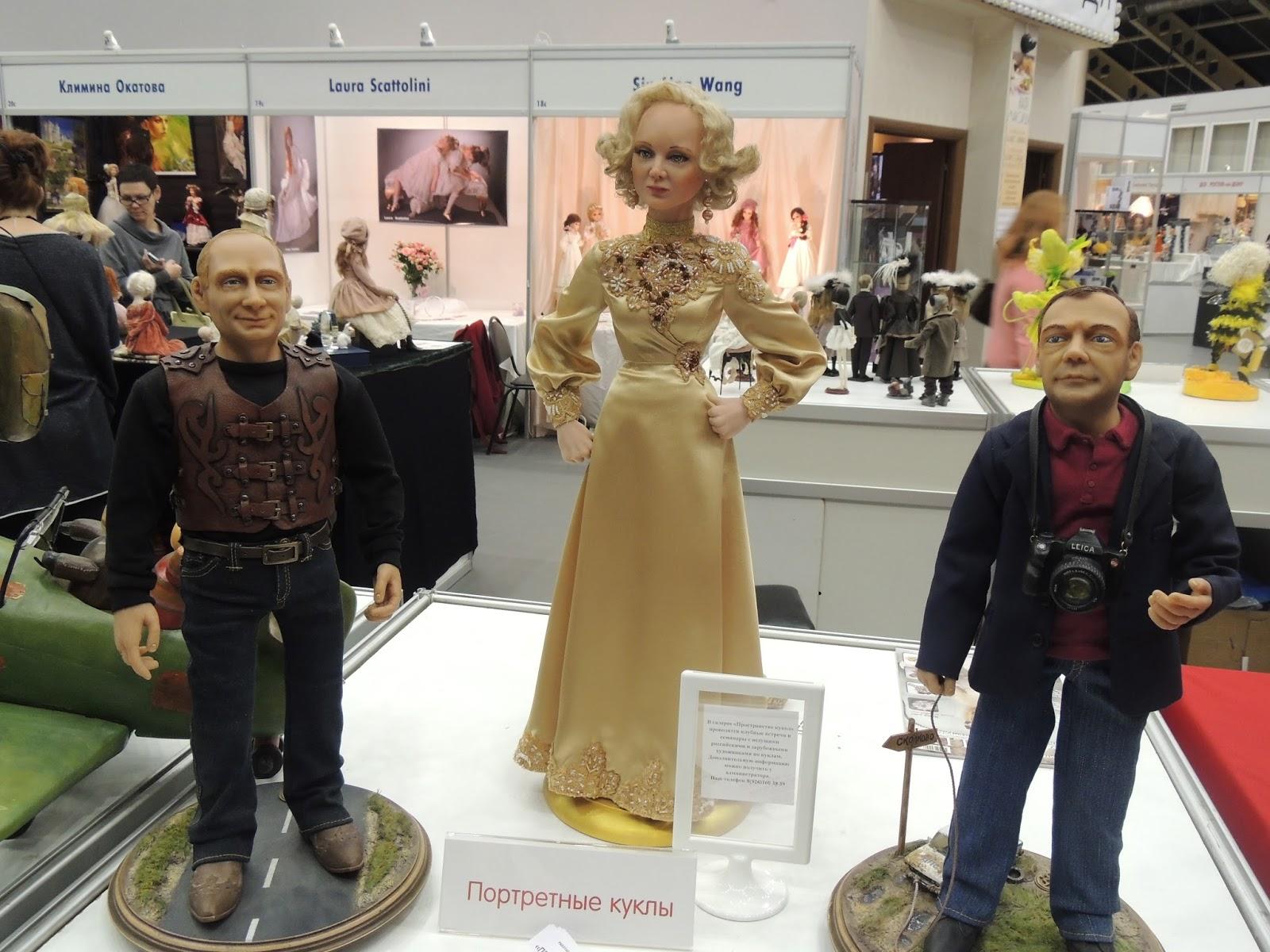 кукла,путин,медведев,гурченко,выставка,тишинка