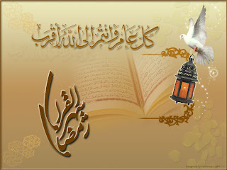 Ramadan mubarak Greetings Wallpapers