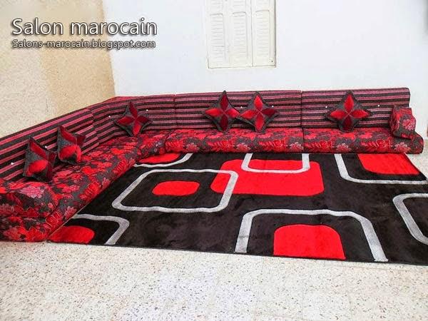 Décoration salon marocain oriental