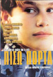 Piso Porta (2000) [Vose]