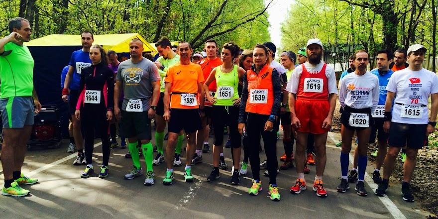 I Московский марафон Победы - 9 мая 2015 - фото - часть 2