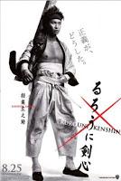 浪客劍心 (Rurouni Kenshin) 08