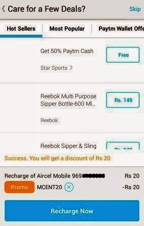 Paytm wallet amount coupons