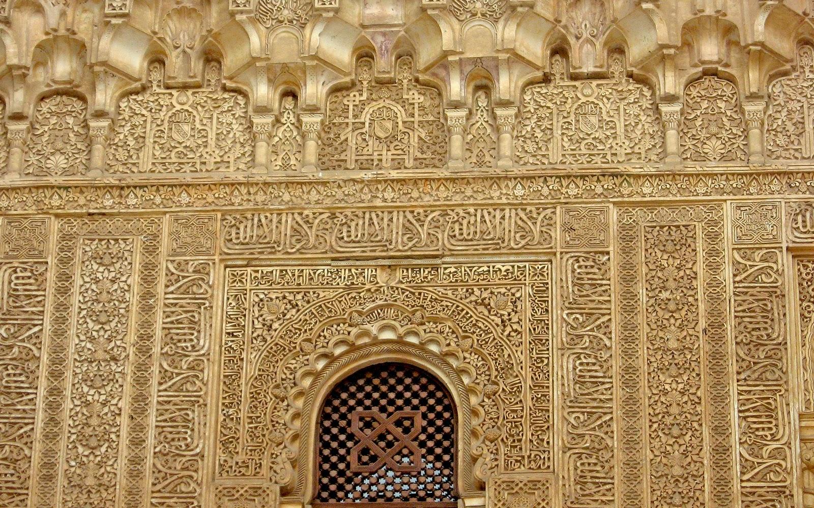 Traveler guide alhambra for Architecture arabe