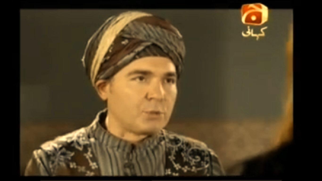 Mera Sultan Geo Kahani ( 91 Episode full Daily motion ) 14 August