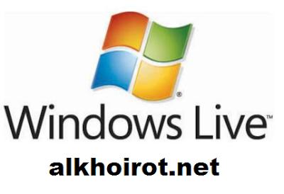 Akun Hotmail Live