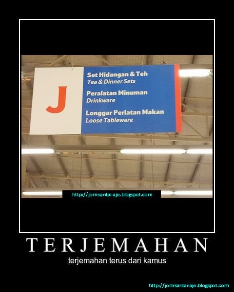 TERJEMAHAN