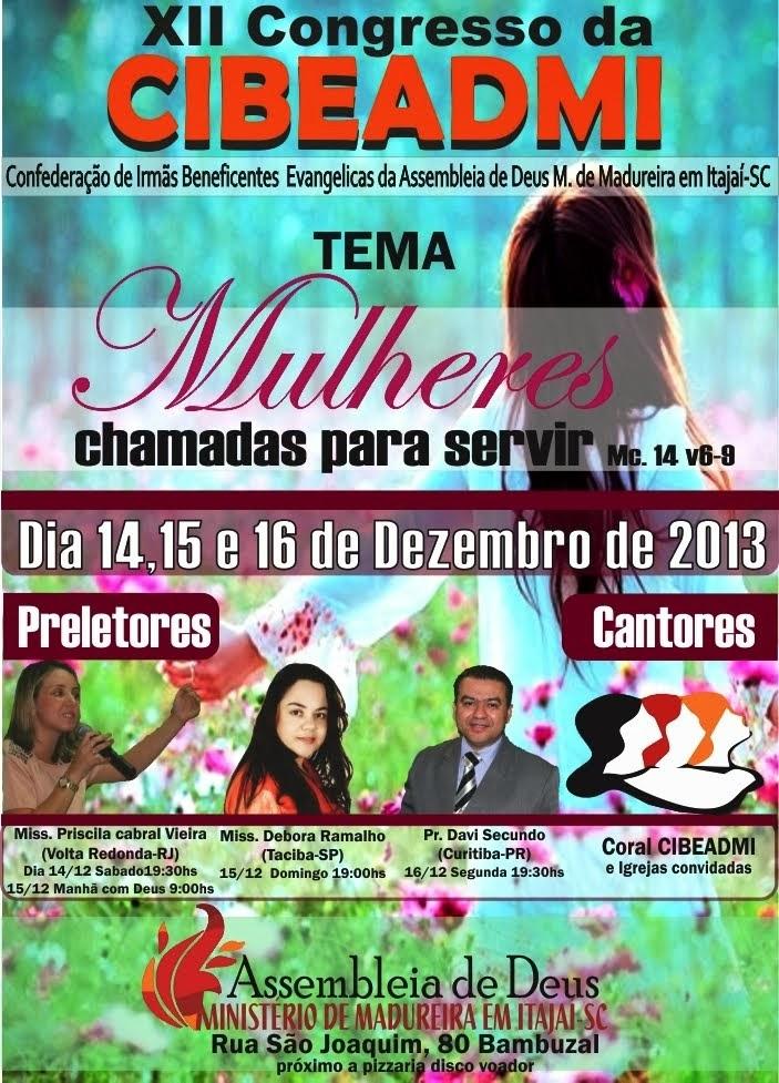 XII Congresso da CIBEADMI