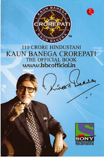 Preparation Guide for KBC 8