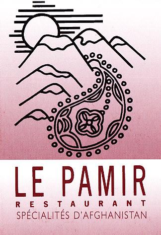 Cartes de visite h tels restaurants et autres le for Le pamir nantes