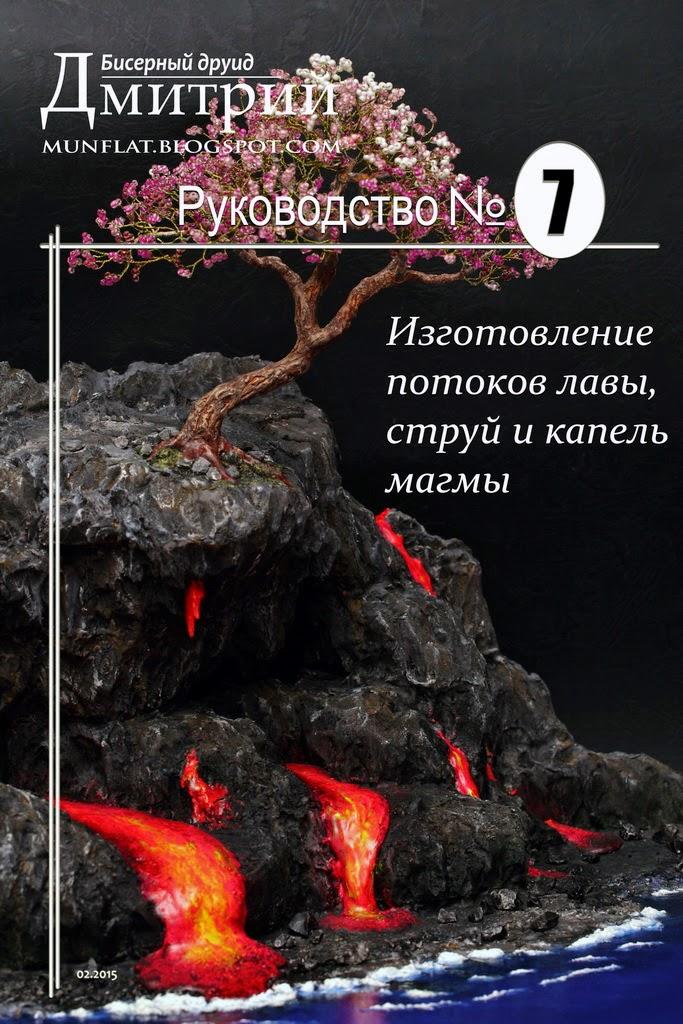 http://beadeddruid.plati.ru/asp/pay.asp?id_d=1878181&agent=0
