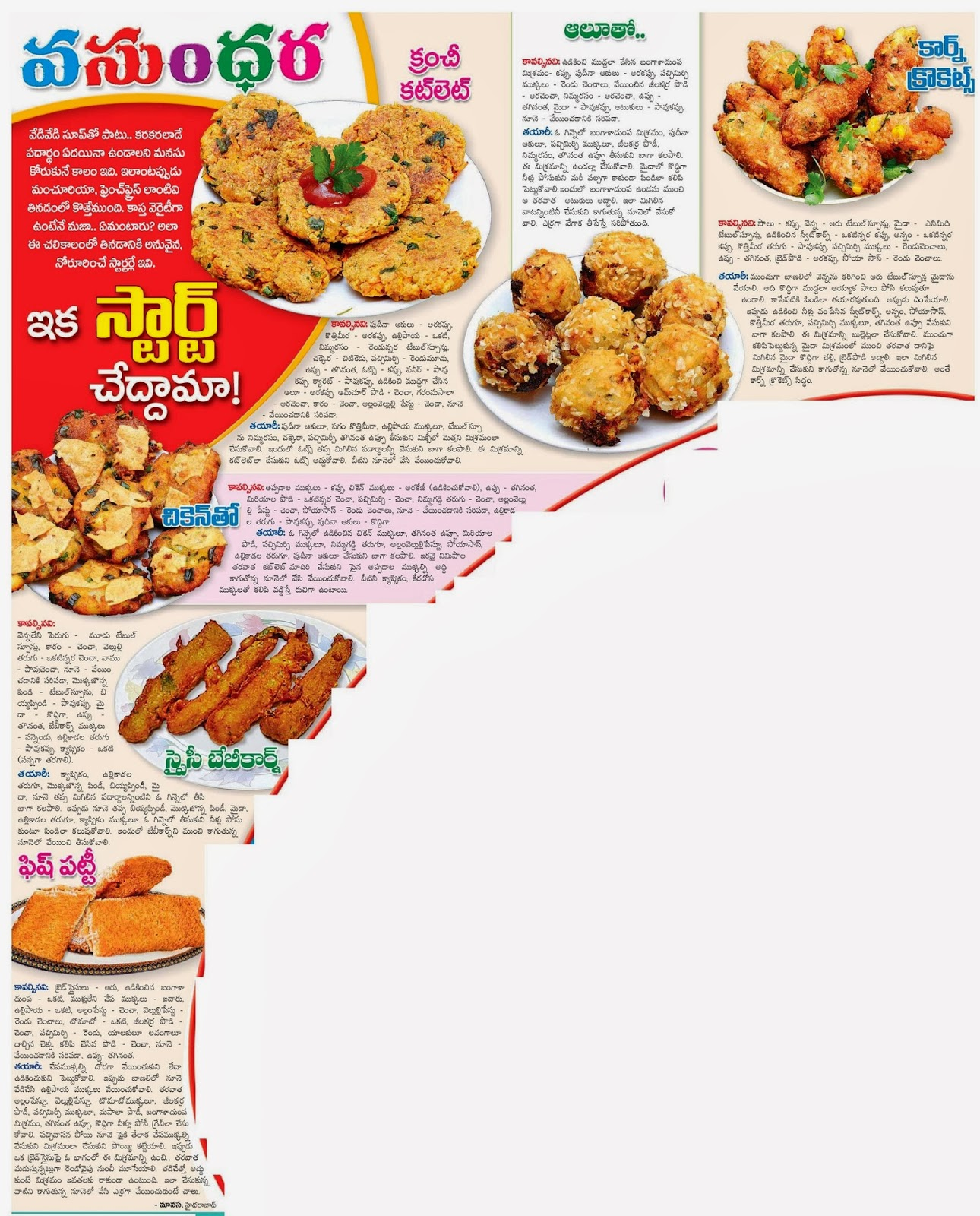 Image of healthy food tips in telugu beans are healthy for your food health telugu forumfinder Image collections
