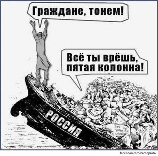 """""""Милиция! Нас твари грабят! Я заявление напишу! Вы фашистов защищаете!"""", - оккупанты в Севастополе пытаются снести магазины пророссийских предпринимателей - Цензор.НЕТ 7078"""