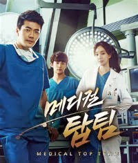 Medical Top Team / 메디컬탑팀