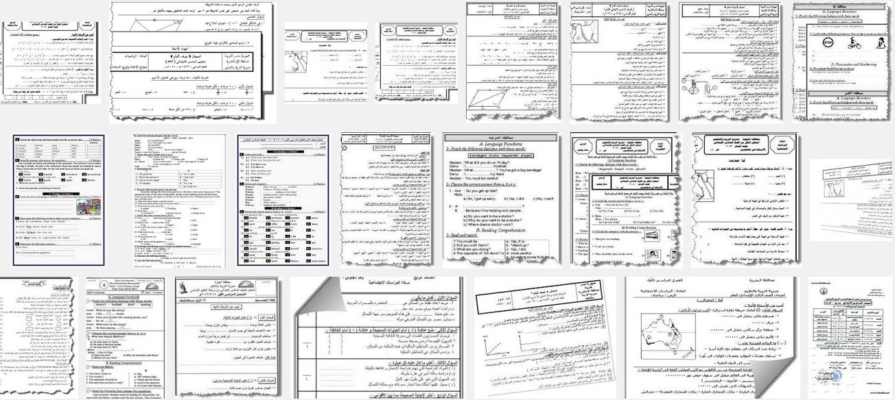 تحميل 485 امتحان بالاجابات من امتحانات السنوات السابقة فى جميع المواد للصف السادس الابتدائى نصف العام  589