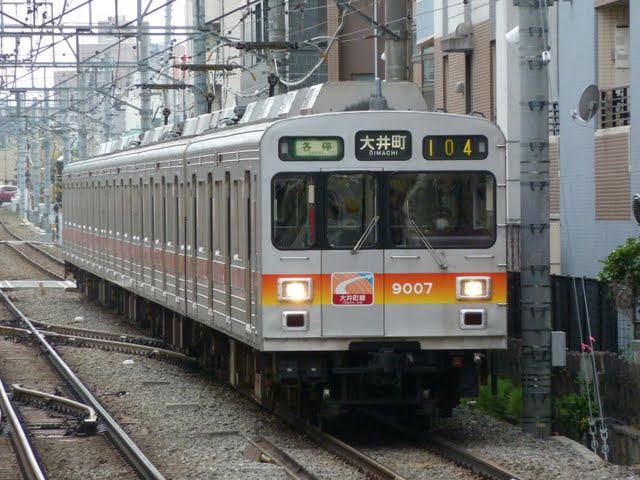 東京急行電鉄大井町線 各停 大井町行き4 9000系