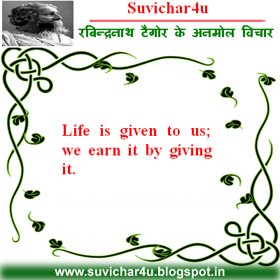 Life is given to us