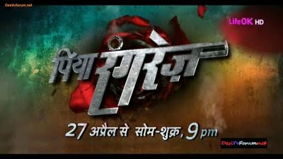TV serial Piya Rangrezz, timing, TRP rating this week, actress, actors photos