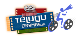 TeluguCinemas.in | Telugu Cinemas