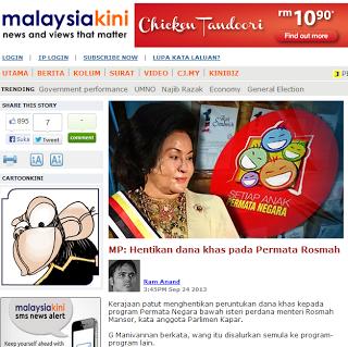 BADUT RAKYAT: HOT NEWS !!! PROGRAM PERMATA KEMBALI DISERANG OLEH PUAK
