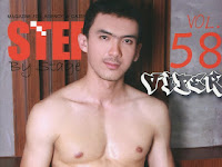 Featured Hunks:S.T.E.P. 5.8.