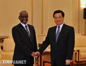 China calls on world to normalize ties with Sudan