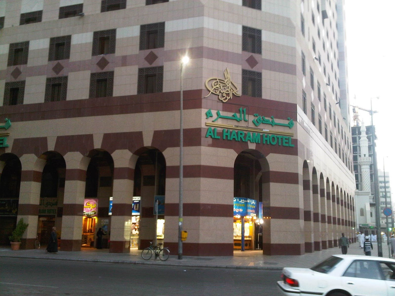°HOTEL AL RAWDA ROYAL INN MEDINA 5* (Saudi Arabia) - from ...