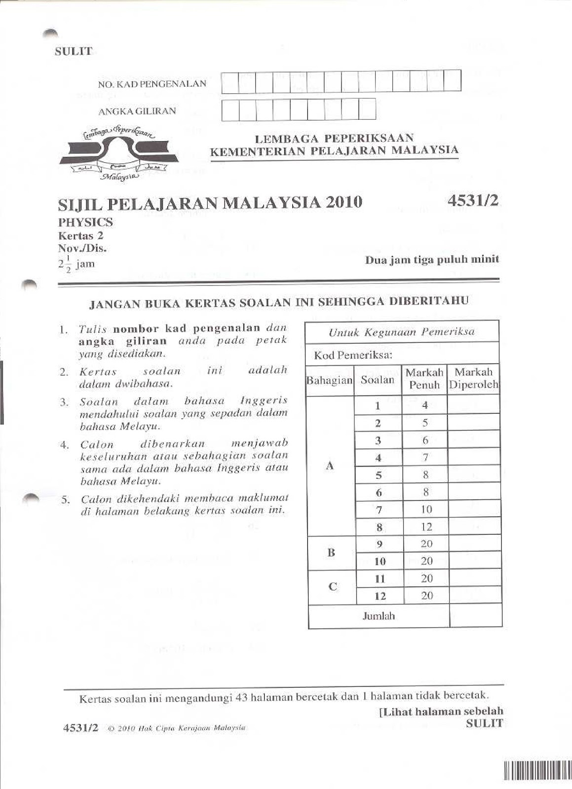 spm 2006 english paper 1 directed writing Spm essay writing paper is divided into two, which are section a and section b section a is called directed writing and it is m spm english essay continuous writing - 5 different types below are two sets of actual spm past year exam papers.