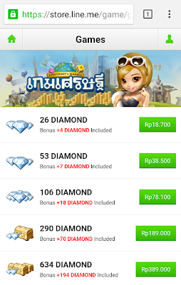 Get Diamond in Line Lets Get Rich Without Credit Card