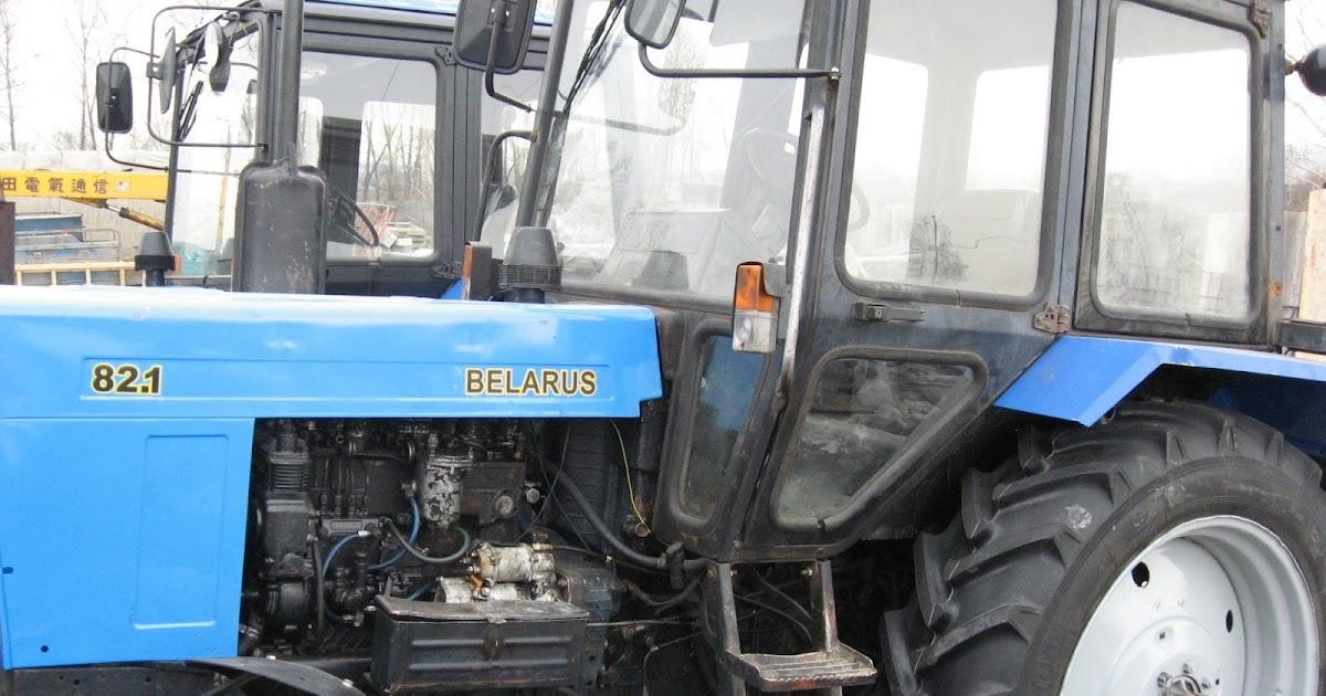 куплю трактор мтз82 иркутск состоит звеньев