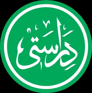 Logo DIROSATI