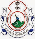 UKPSC Recruitment 2014 - Medical officer (Allopathic) Posts