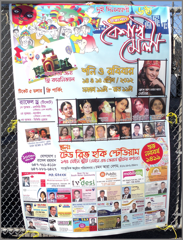 bangladeshis in canada Canada: 24,600 (2006)  bangladeshis, the most widely-used term to refer to the citizens of bangladesh, comes from bangladesh (meaning country of bengal), .