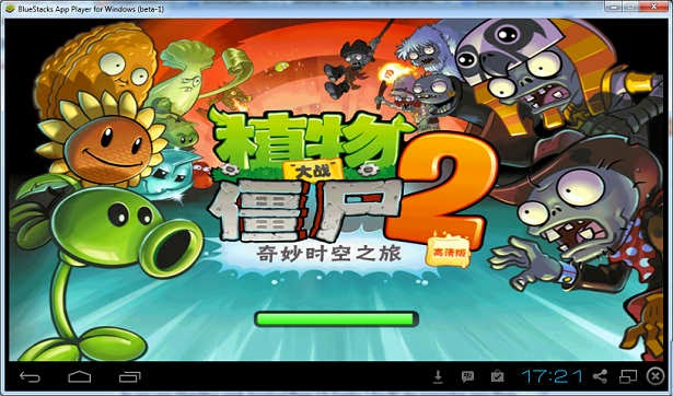 Download Plants VS Zombie 2 For PC Full Version Free