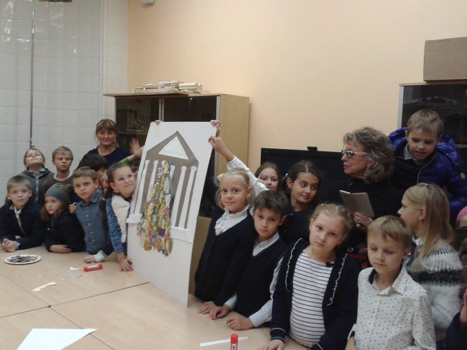 Наша работа после посещения выставки.