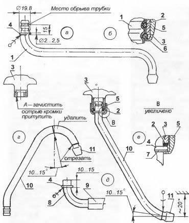 чертех смесителя, схема смесителя.